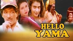 Kannada Full HD Comedy Movie | Hello Yama – ಹಲೋ ಯಮ | Kashinath, Doddanna, Sadhu Kokila, Ramya