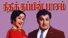 Needhikkuppin Paasam | M G R, Sarojadevi | Tamil Movie HD