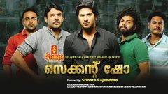 Second Show Malayalam Full Movie HD | Dulquer Salmaan | Sunny Wayne - Srinath Rajendran