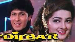Dilbar Full Hindi Movie | Mamta Kulkarni, Rishikesh Raj, Suresh Oberoi [HD]