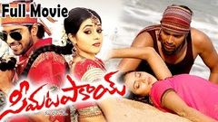 Seema Tapakai 2011 Telugu Full Movie | Allari Naresh, Poorna