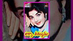 Akka Thammudu Telugu Full Length Movie Jayalalitha AVM Rajan