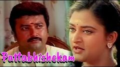 Pattabhishekam 1999 Full Length Malayalam Movie