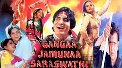 Ganga Jamuna Saraswati Full Movie Hindi | Ganga Jamuna Saraswati Full Movie