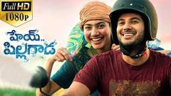 Hey Pillagada Latest Telugu Full Length Movie | Dulquer Salmaan, Sai Pallavi - 2019 Telugu Movies
