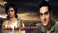 """Kahin Aar Kahin Paar"" 