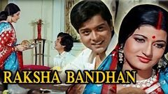 Raksha Bandhan (1976) Full Hindi Movie | Pallavi Joshi Lalita Pawar Sachin Sarika