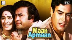 मान अपमान l Maan Apmaan - Sanjeev Kumar, Kanan Kaushal - HD - Romantic Movie