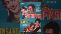 Insaniyat 1955 | Dev Anand, Dilip Kumar, Bina Rai | Superhit Classic Bollywood Movies