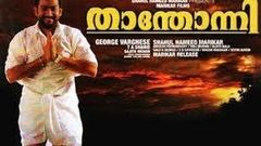 Thanthonni 2010:Full Malayalam Movie