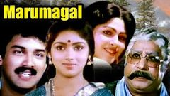 Marumagal (1986) | மருமகள் | Tamil Full Movie | Sivaji Ganesan, Revathi