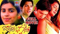 BOYS AND GIRLS | TELUGU FULL MOVIE | ARJUN SINGH | SHYLA LOPHEZ | V RAJA GOPAL | TELUGU CINEMA ZONE