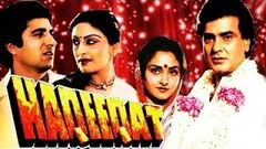 Haqeeqat 1985 - Full Hindi Movie - Jeetendra Jaya Prada Raj Babbar