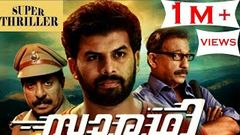 SAARADHI-New Malayalam Full Movie (THRILLER)-SUNNY WAYNE (HD)