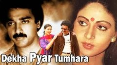 """Dekha Pyar Tumhara"" Full Hindi Movie Kamal Hassan, Rati Agnihotri"