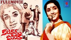 COLLECTER JANAKI | TELUGU FULL MOVIE | JAGGAIAH | JAYANTHI | JAMUNA | TELUGU CINEMA ZONE
