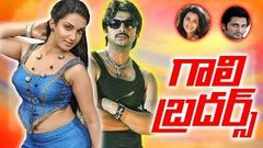 Gaali Brothers Full Movie | Srikanth, Honey Rose, Jagadish | Sathriya Vamsam