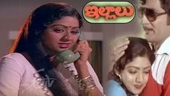 Illalu | 1981 Telugu HD Full Movie | Sri Devi | Jaya Sudha | Shoban Babu | ETV Cinema