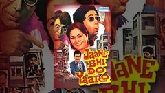Jaane Bhi Do Yaaro - Hindi Full Movies - Naseeruddin Shah, Bhakti Barve, Satish Shah - Comedy Film