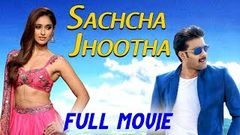 Sachcha Jhootha - Full Movie | Hindi Dubbed | Ileana D& 039;Cruz | Tarun