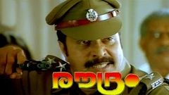 Roudram 2008:Full Malayalam Movie