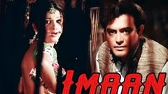 Imaan 1974 Film | Hindi Full Movie | Sanjeev Kumar | Leena Chandavarkar | Johnny Walker