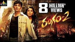 Rangam 2 Full Movie | Latest Telugu Full Movies | Jiiva Thulasi Nair | Sri Balaji Video