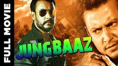 Jung Baaz (1989) Full Hindi Movie | Govinda Mandakini Danny Denzongpa Raaj Kumar Prem Chopra