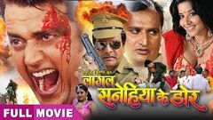 HD Betaab(बेताब ) bhojpuri Hot Action movies full 2015 Khesari lal Yadav | Akshara Singh |
