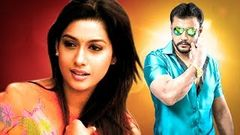 Darshan, Rakshita - Hindi Dubbed 2017 | Hindi Dubbed Movies 2017 Full Movie - Andha Kanoon