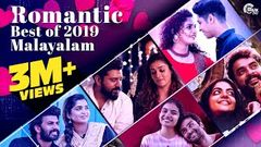 Best Romantic Malayalam Songs of 2019 | Best Love Songs 2019 | Non - Stop Malayalam Film Songs Playlist