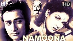 Namoona - Dev Anand Hit B&W Movie - HD
