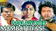 Malaiyoor Mambattiyan | 1983 | Full Tamil Movie | Thyagarajan, Saritha, Goundamani | Film Library