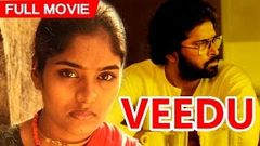 Tamil Full Movie | Veedu | Award Winning Movie | A Balu Mahendra Film | Ft Archana, Bhanu Chaner