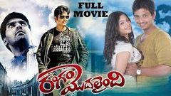 Rangam Modalaindi Full Length Telugu Movie | Jiiva, Arya, Anuya, Santhanam | Telugu Hit Movies
