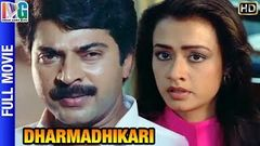 Mounam Sammadham Tamil Full Movie | Mammootty | Amala | Ilaiyaraaja