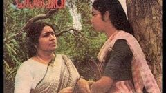 Kaveri 1986 Full Malayalam Movie