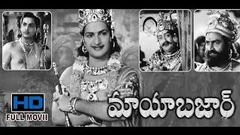 Mayabazar | Telugu Full Epic Fantasy Movie 1957 | NTR | SV Ranga Rao | Savitri