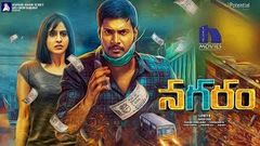 Sundeep Kishan New Movie 2017 | New Telugu Movies 2017 Full Length | Sundeep Kishan Latest Movies
