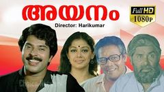 Ayanam Malayalam Movie HD new Malayalam Romantic Thriller Full Movie | Mammootty | Choice Network