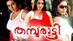 Malayalam Ful Movie 2015 | Thamburatti | Telugu Dubbed Malayalam Movies 2015