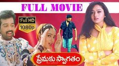 Premaku Swagatham Telugu Full Movie Hd | JD Chakrvarthy | Soundarya | Silver Screen Movies