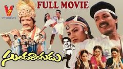 Sundarangudu Telugu Full Movie | Kashinath | Tara | KavyaI Telugu Hit Movies | V9 Videos
