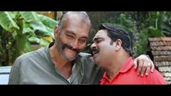 New Malayalam Movie 2014 | Hello Innu Onnam Thiyathiya | New Release Full HD