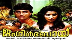Malayalam Full Movie [HD] - Jungle Boy Malayalam Movie - Free Malayalam Movies Online