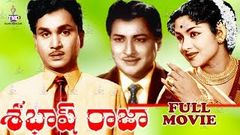 SABHASH RAJA | TELUIGU FULL MOVIE | ANR | KANTHA RAO | KRISHNA KUMARI | TELUGU MOVIE CAFE