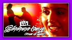 Innisai Mazhai - Tamil Full Movie | Vivek | Shoba Chandrasekhar | Produced by Vijay