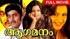Malayalam Movie | Aagamanam | New Malayalam Movies | Latest Malayalam Movies | Sukumari | Srividya