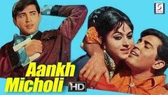 Aankh Micholi 1972 - Rakesh Roshan Comedy Movie - HD