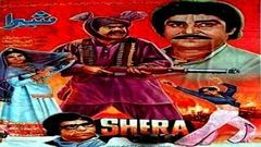SHERA - YOUSAF KHAN & SANGEETA - OFFICIAL PAKISTANI MOVIE